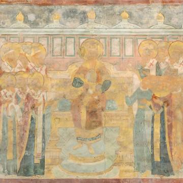 «Пятый Вселенский собор в Константинополе против орегенистов»