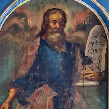 Праотец Адам. 247×127 см. Максим Искрицкий, 1736–1738 гг. (ВОКМ 16423/2)