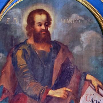 Праотец Иаков. 247×126 см. Максим Искрицкий, 1736–1738 гг. (ВОКМ 16423/6)