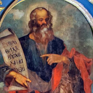 Праотец Авраам. 247×126 см. Максим Искрицкий, 1736–1738 гг. (ВОКМ 16423/4)
